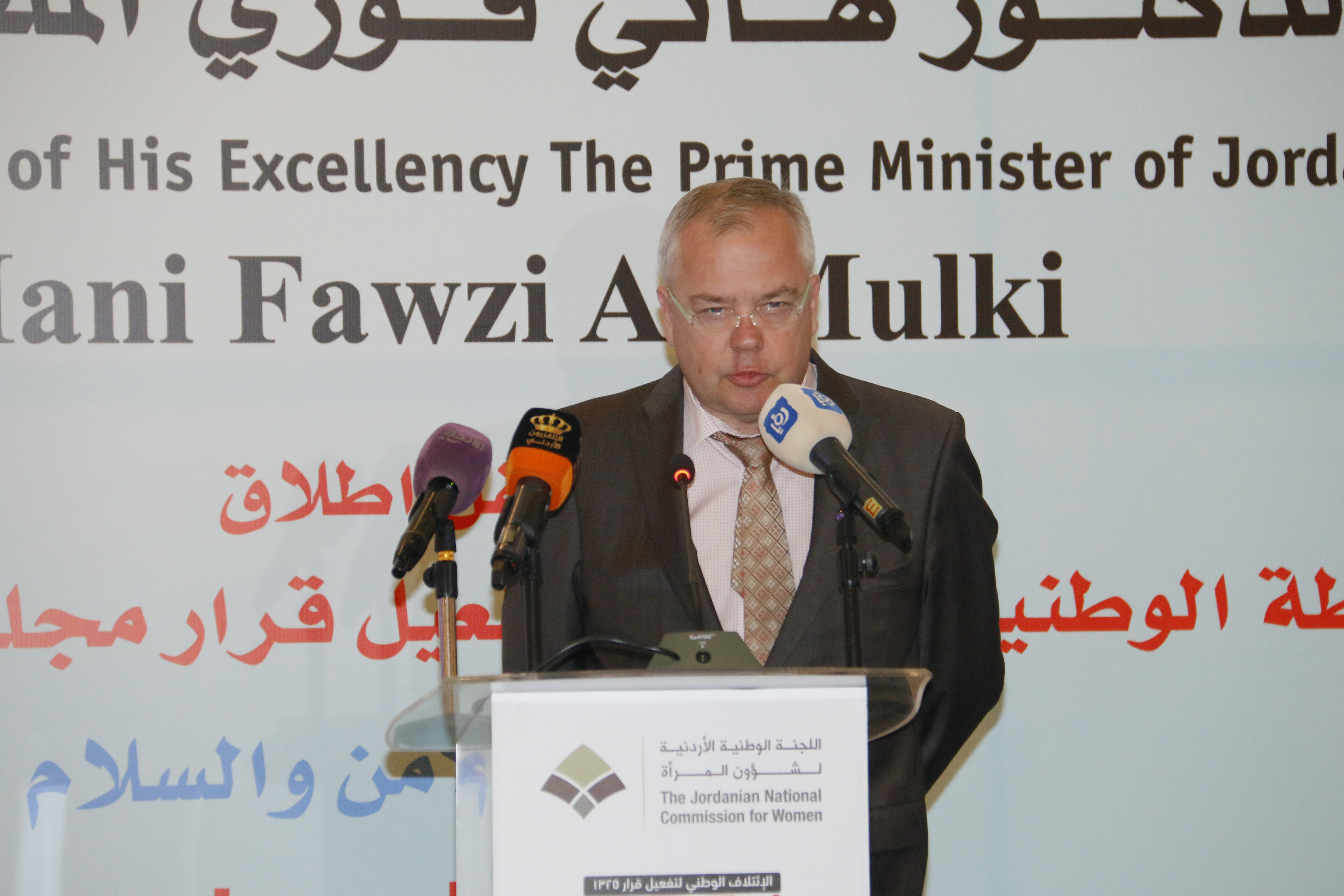 The Ambassador of the Republic of Finland to Lebanon and Jordan, H.E Mr. Matti Lassila addresses the audience of the event during the opening remarks of the ceremony.