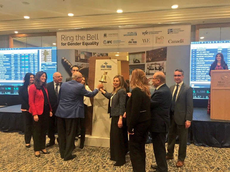 "UN Women Jordan took part in the 4th Annual Celebration of the ""Ring Bell for Gender Equality"" initiative hosted by the Amman Stock Exchange and IFC Bank Group"