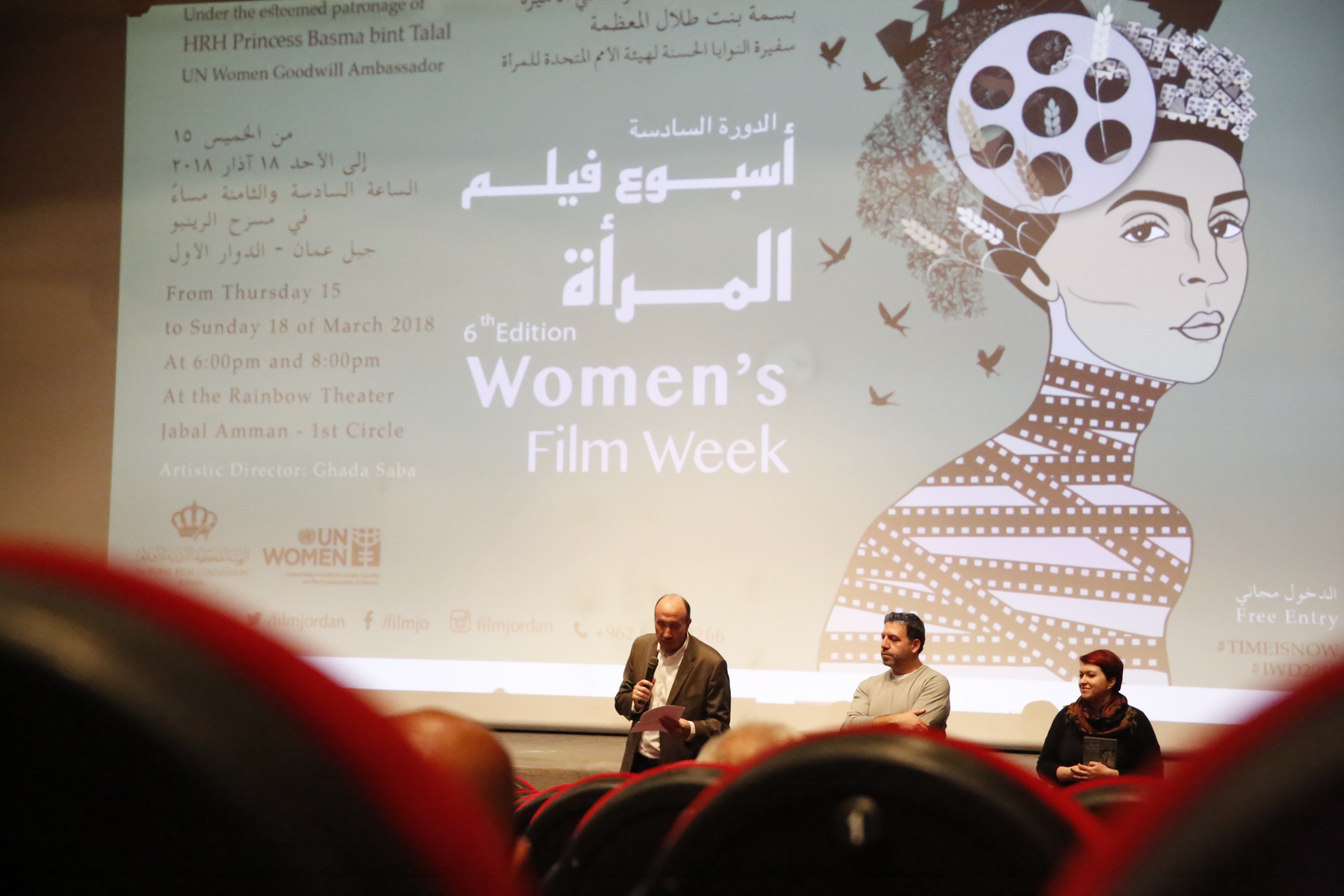 United Nations Entity for Gender Equality and Women's Empowerment (UN Women), in partnership with the Royal Film Commission, launched the 6th edition of the Women Film Week to mark International Women's Day under the global theme. UN Women have worked closely with various Embassies to attain films from across the Globe adhering to the theme, the American Embassy provided 'CodeGirl' for the screening, in which Cultural Affairs Attache Ali Lejlic presents the screening.
