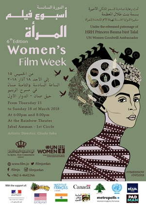 Women's Film Week 2018