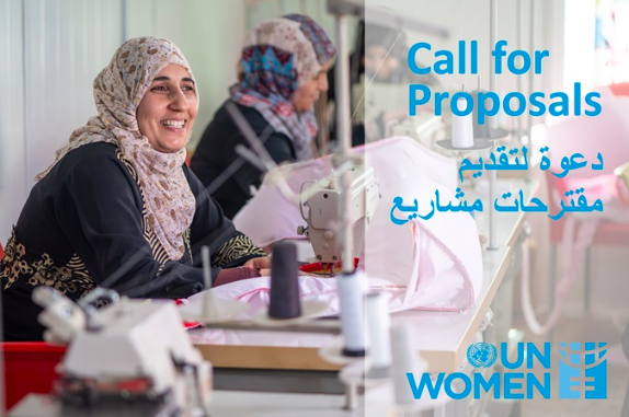 UN Women Jordan announces a call for Women's Peace and Humanitarian Fund 2019