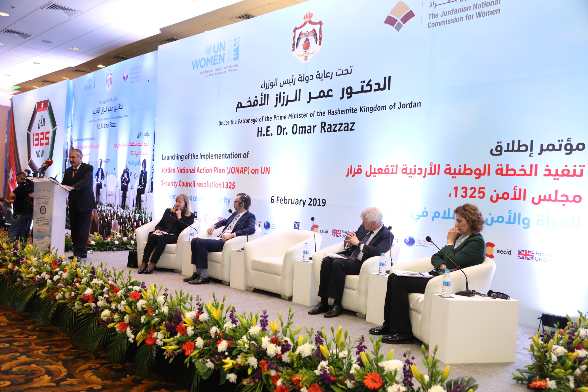 LAUNCHING IMPLEMENTATION OF JORDAN NATIONAL ACTION PLAN (JONAP) ON UNITED NATIONS SECURITY COUNCIL RESOLUTION 1325, A REGIONAL CONFERENCE