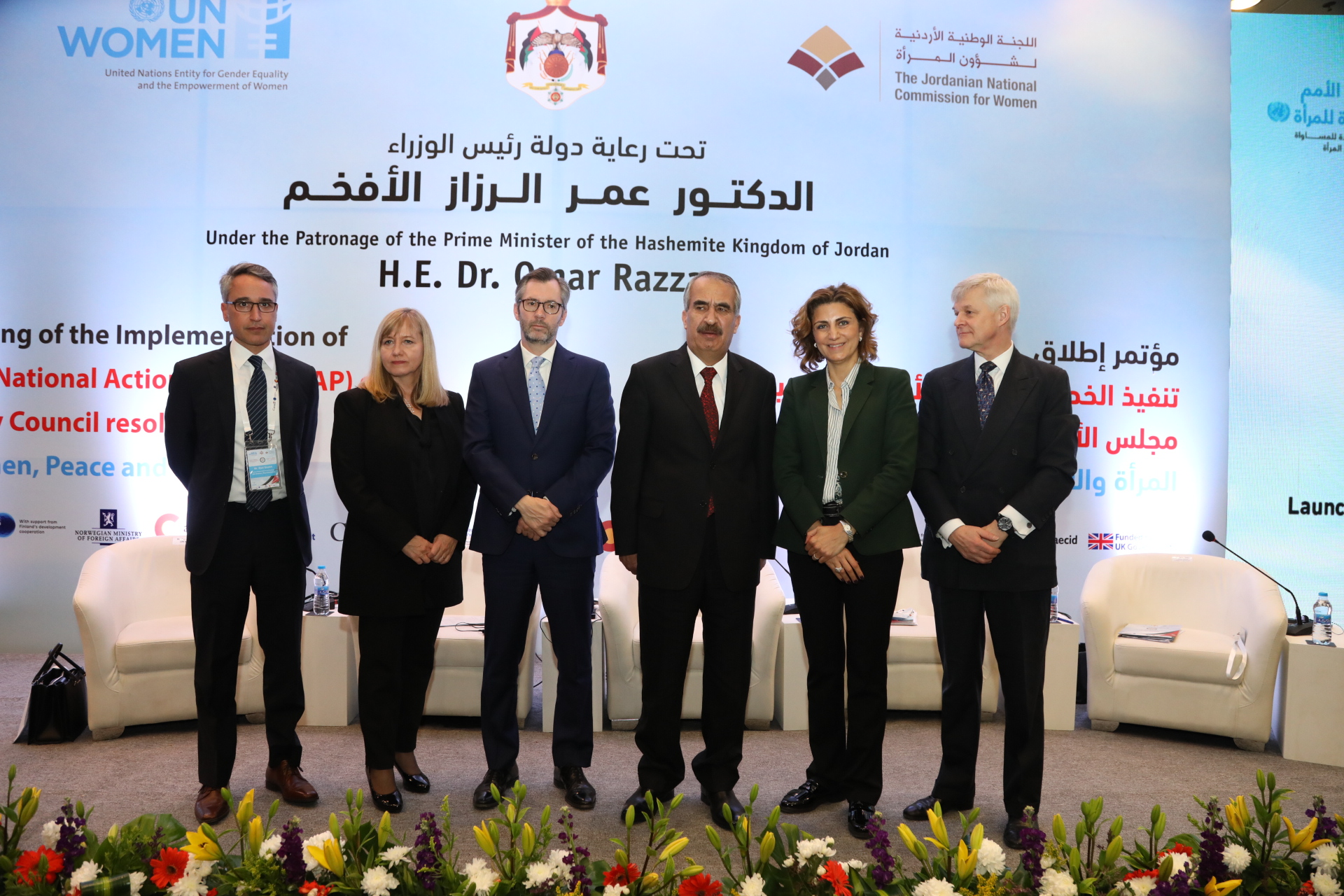 UNDER THE PATRONAGE OF THE PRIME MINISTER: LAUNCH OF THE IMPLEMENTATION OF JORDAN NATIONAL ACTION PLAN ON UNSCR 1325