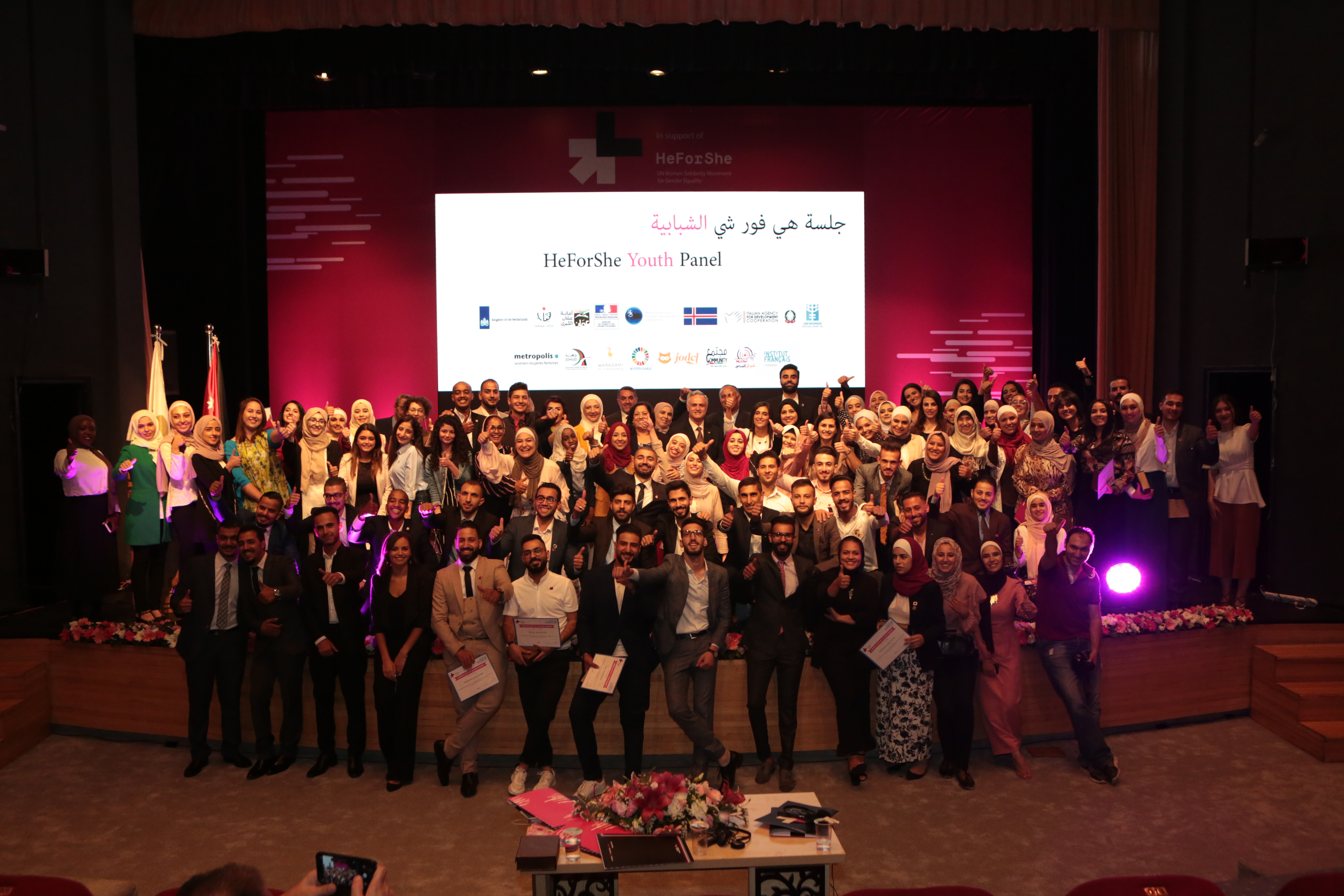200 YOUTH VOLUNTEERS AWARDED AT HEFORSHE CLOSING CEREMONY FOR REACHING 20.000 COMMITMENTS ON WOMEN'S EMPOWERMENT