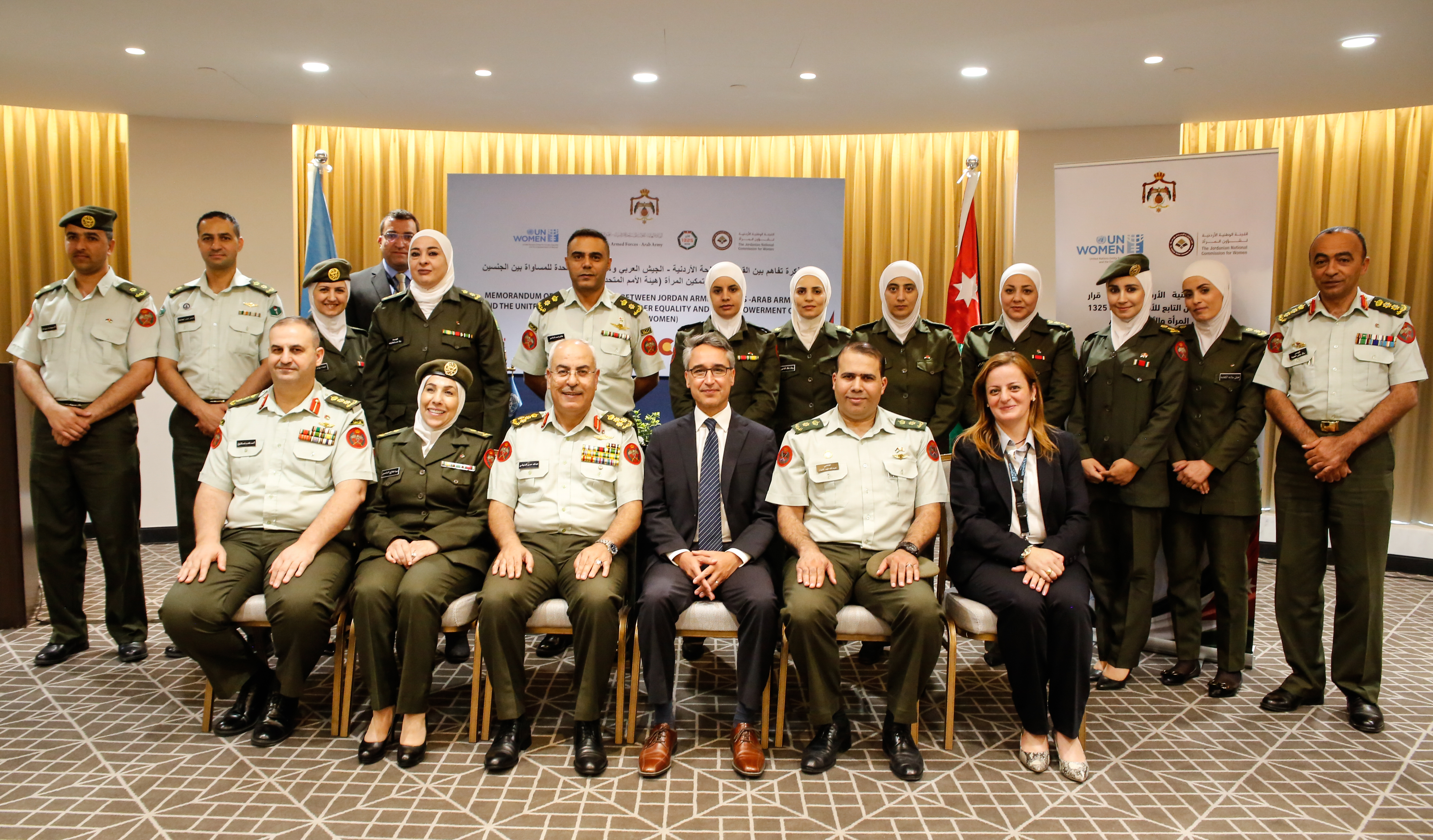JORDAN ARMED FORCES – Armed Forces AND UN WOMEN SIGN MEMORANDUM OF UNDERSTANDING