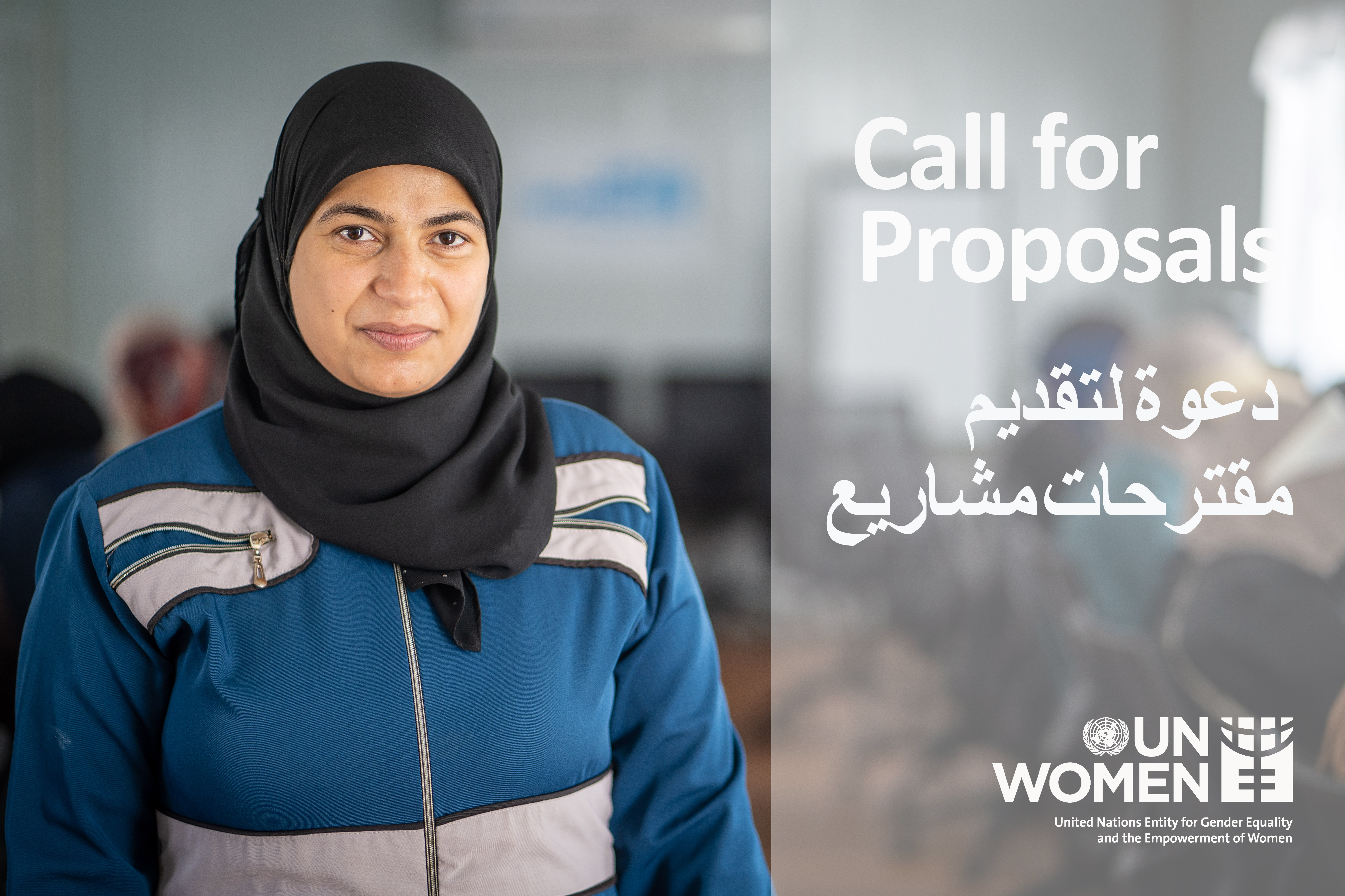 UN Women Jordan announces a call for proposal on 'Strengthening Capacities of Women's Civil Society Organizations'