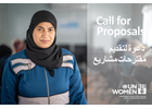 UN Women Jordan announces a call for partnership proposals under its 2020 Annual Workplan