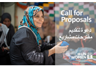 UN Women Jordan announces a call for proposals under the Jordanian National Action Plan (JONAP) on UNSCR 1325 on Women, Peace and Security.