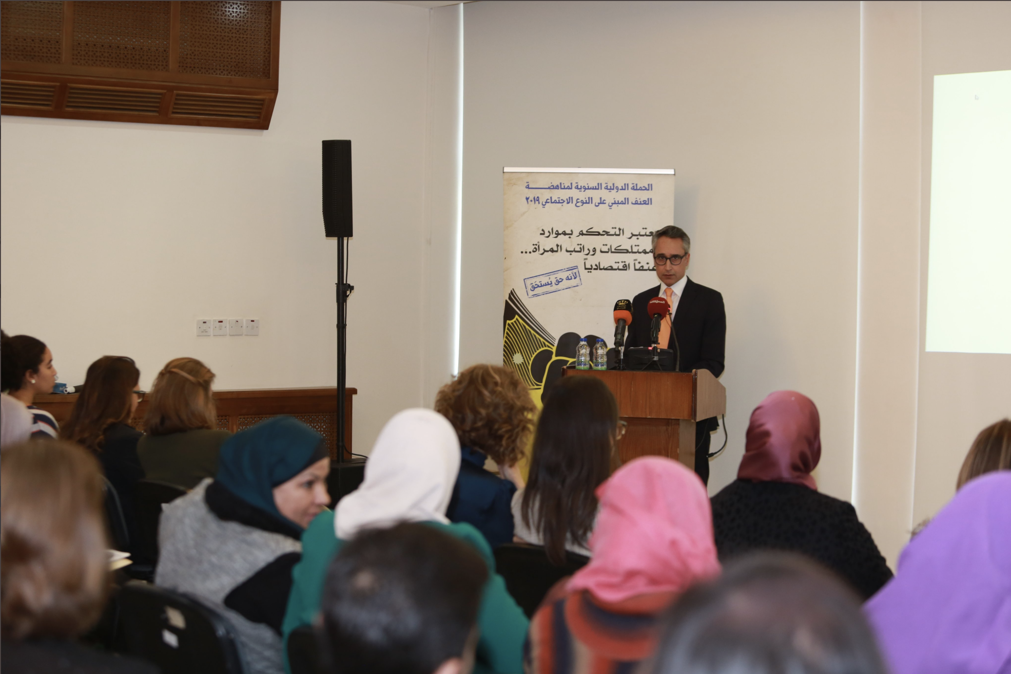 """The Jordanian National Commission for Women launches the international advocacy campaign '16 Days of Activism Against Gender-Based Violence' under the theme """"Break the Silence on Economic Violence"""""""