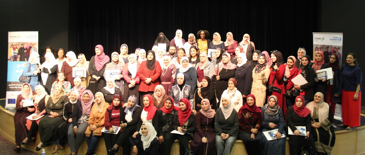 Over sixty women graduate from the 'Mentoring for Success Programme', launching their micro-businesses across Jordan.