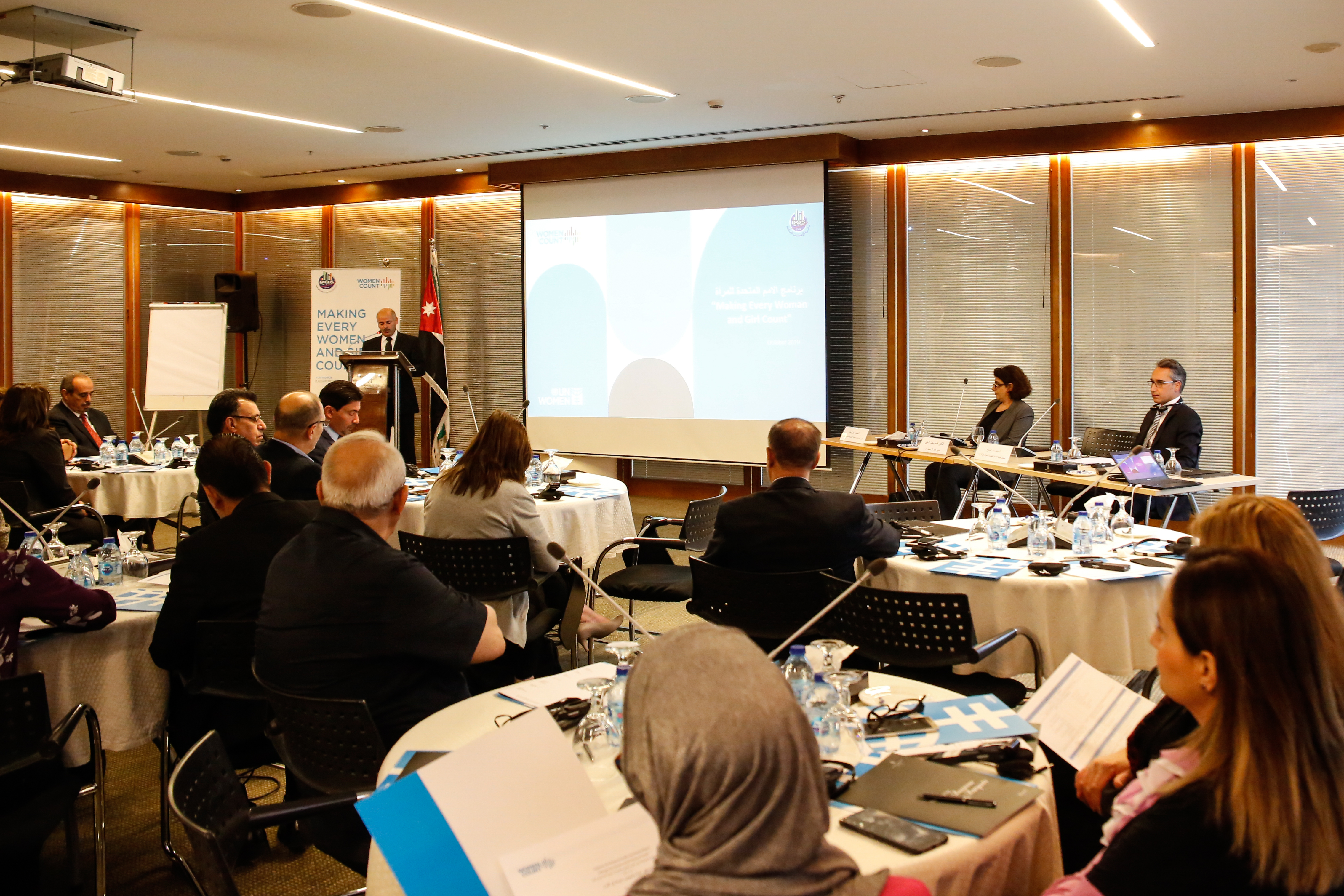 NEW GENDER STATISTICS PROGRAMME TO INCREASE THE AVAILABILITY, ACCESSIBILITY AND USE OF QUALITY DATA ON WOMEN IN JORDAN