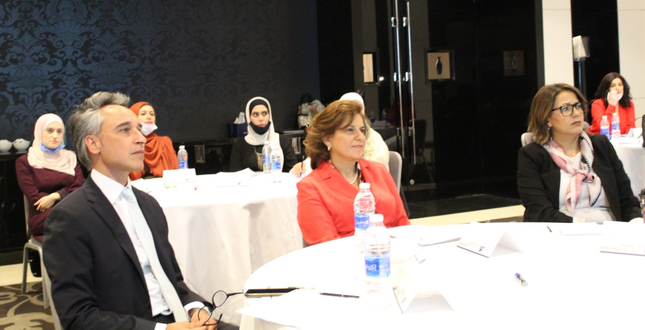 The Social Security Fund Investment Fund and UN Women Jordan launch the Women's Leadership Development Program