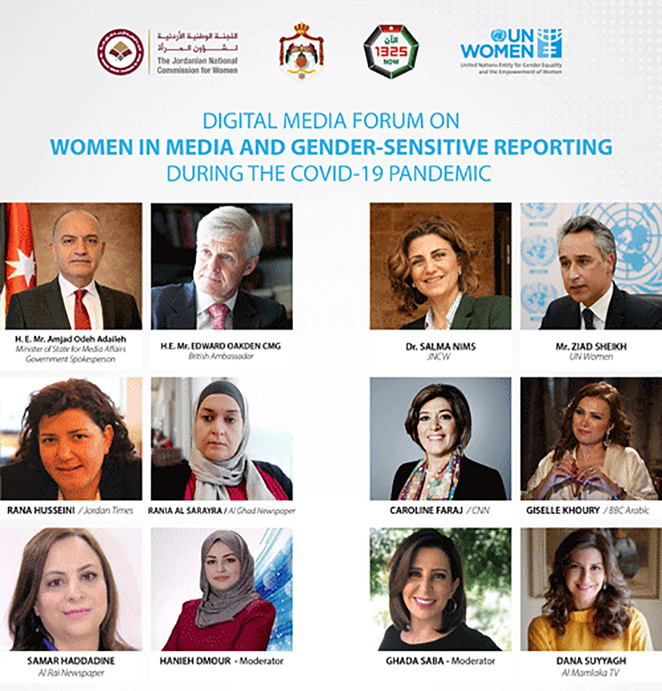 MINISTER OF STATE FOR MEDIA AFFAIRS OPENS DIGITAL FORUM ON WOMEN IN MEDIA AND GENDER-SENSITIVE REPORTING DURING THE COVID-19 PANDEMIC