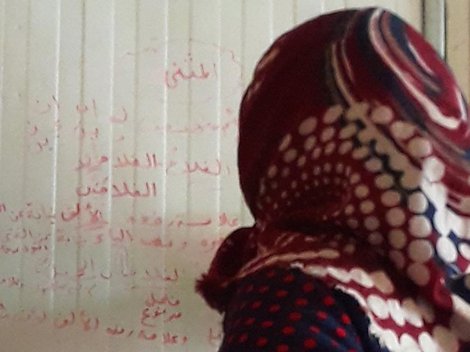 Nahid Ali Albuhair, 31, a Syrian refugee from Rif-Dimashq continues to teach her students from the UN Women Oasis center through utilizing virtual teaching methods in the Za'atari refugee camp in Jordan. Photo: UN Women/ Nahid Ali Albuhair