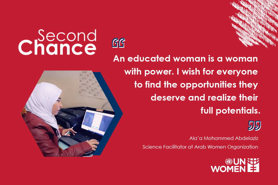 Ala'a Mohammed Abdelaziz, 31 years old, is a facilitator at the Arab Women Organization for the UN Women's Second Chance Education and Vocational Learning programme in Al-Taibeh, Kerak.