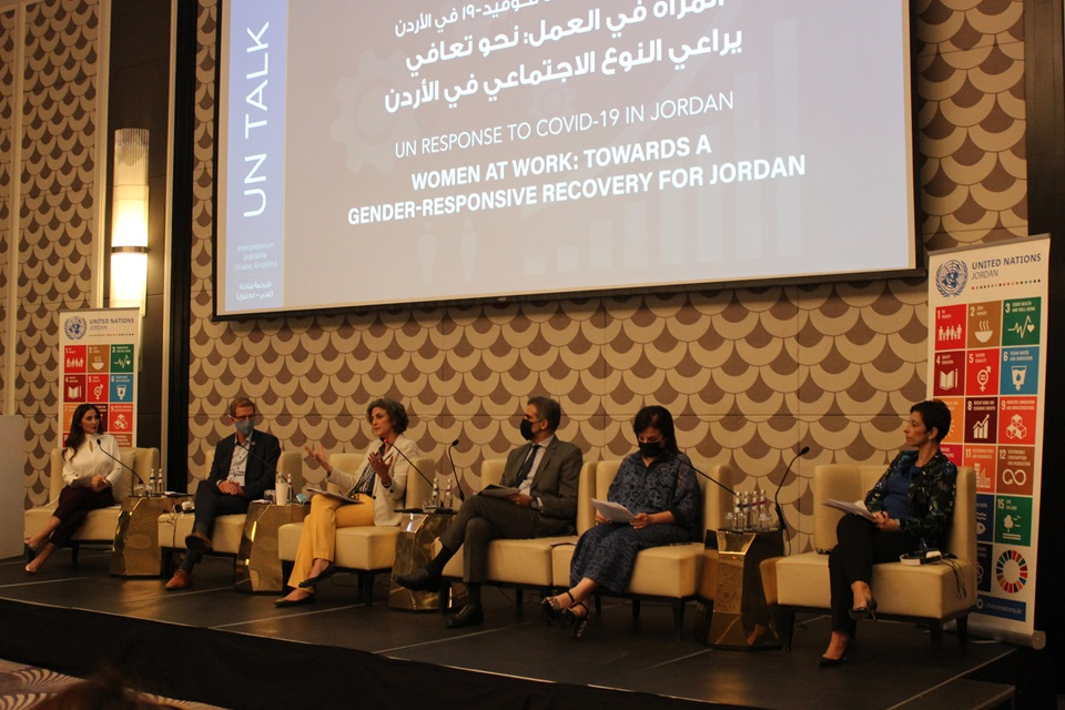 Mr. Anders Pedersen, the UN Resident and Humanitarian Coordinator in Jordan, Dr. S alma Nims, Secretary General of the Jordanian National Commission for Women, H.E. Dr. Hazim Rahahleh, Director of the Social Security Corporation, Ms. Nadia Al Saeed, Chief Executive of Bank Al Etihad, and H.E. Ms. Maria Hadjitheodosiou, the European Union (EU) Ambassador to Jordan at the UN Talk to discuss the importance of investing in women's employment for economic and sustainable recovery from the COVID-19 pandemic.