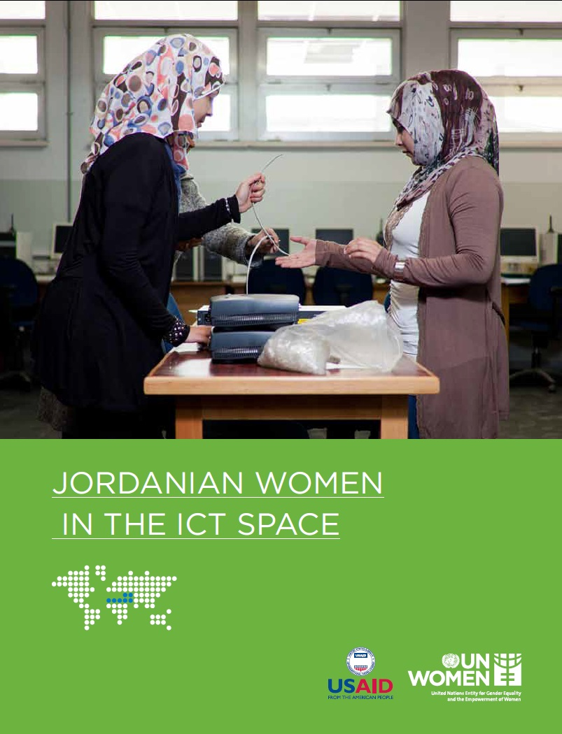 Jordanian women in the ICT space