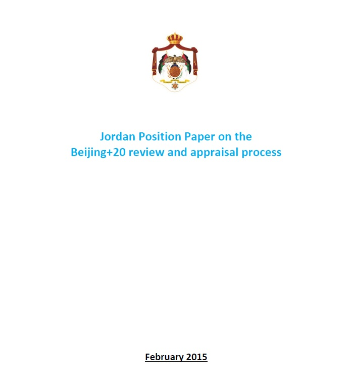 Jordan Position Paper on the  Beijing+20 review and appraisal process (Technical Report)