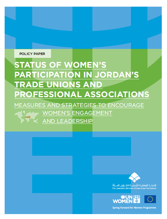 STATUS OF WOMEN'S PARTICIPATION IN JORDAN'S TRADE UNIONS AND PROFESSIONAL ASSOCIATIONS