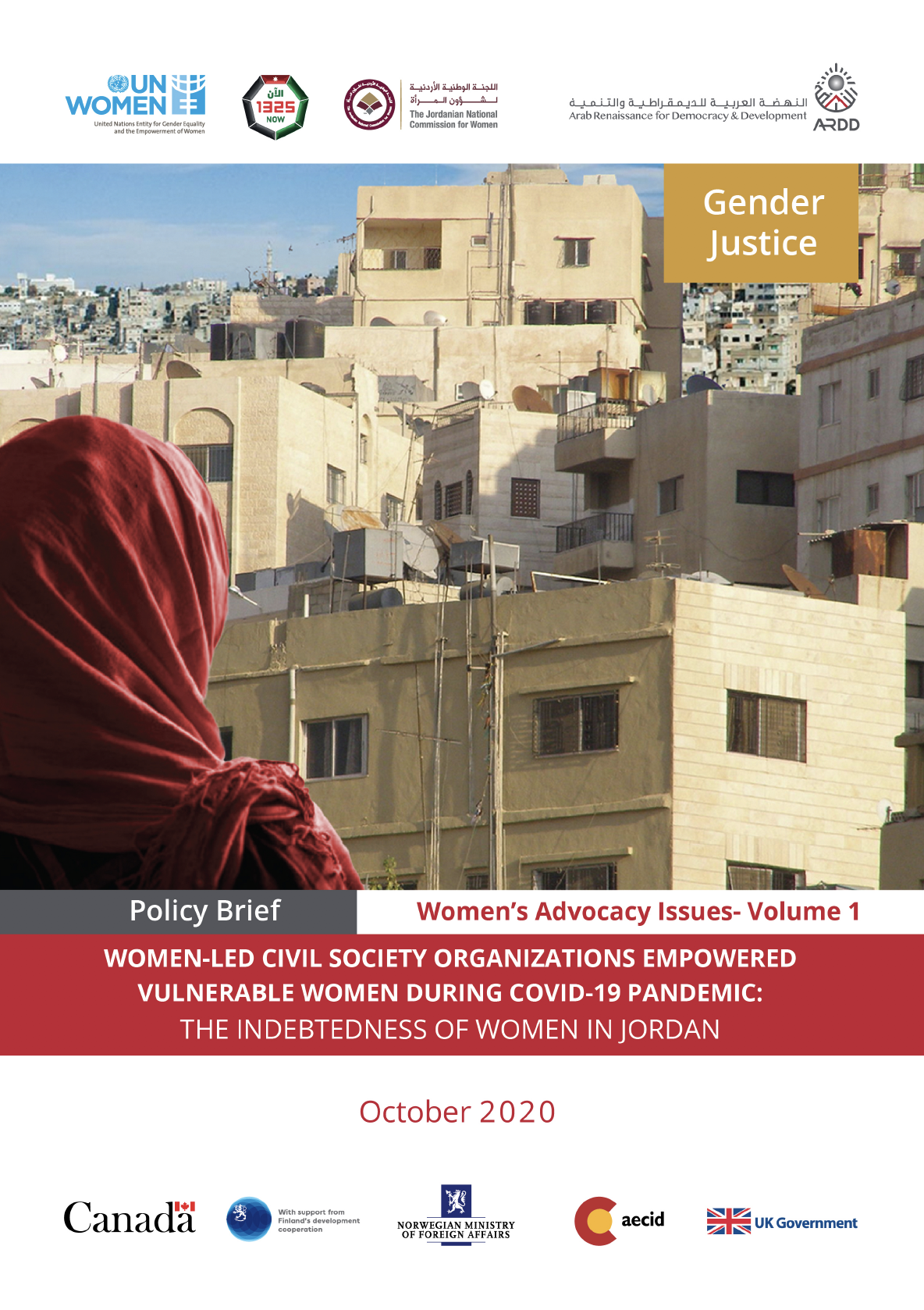 The Indebtedness of Women in Jordan_Policy Brief_Cover