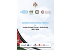 Gender Mainstreaming Strategy for Jordanian Armed Forces - Arab Army 2021-2024