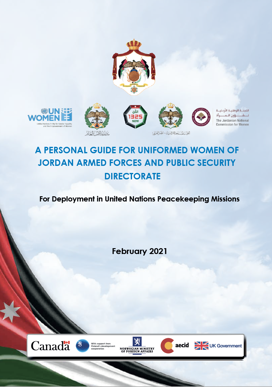 A PERSONAL GUIDE FOR UNIFORMED WOMEN OF JORDAN ARMED FORCES AND PUBLIC SECURITY DIRECTORATE