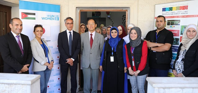 H.E. Hidenao Yanagi, Ambassador of Japan to Jordan, Mr. Ziad Sheikh, UN Women Jordan Representative, Dr. Ibrahim Said Aqel, IFH Director at King Hussein Foundation, staff and beneficiaries of the IFH center in Ajloun.Photo: UN Women/Andre Pain (EPA)