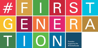Logo first genetarion