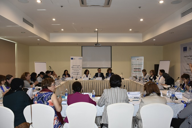 A regional meeting on advancing the implementation of National Action Plans on UNSCR 1325