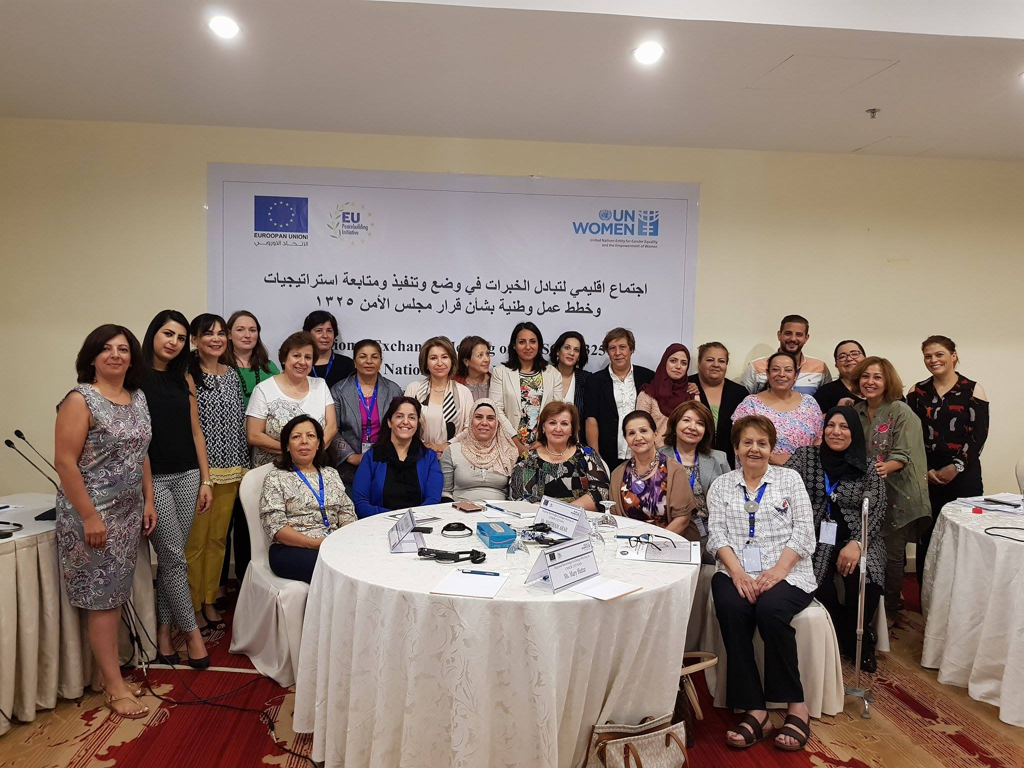 Women's Rights Organizations from Six Arab Countries Call for Joint Advocacy Efforts on Women Peace and Security