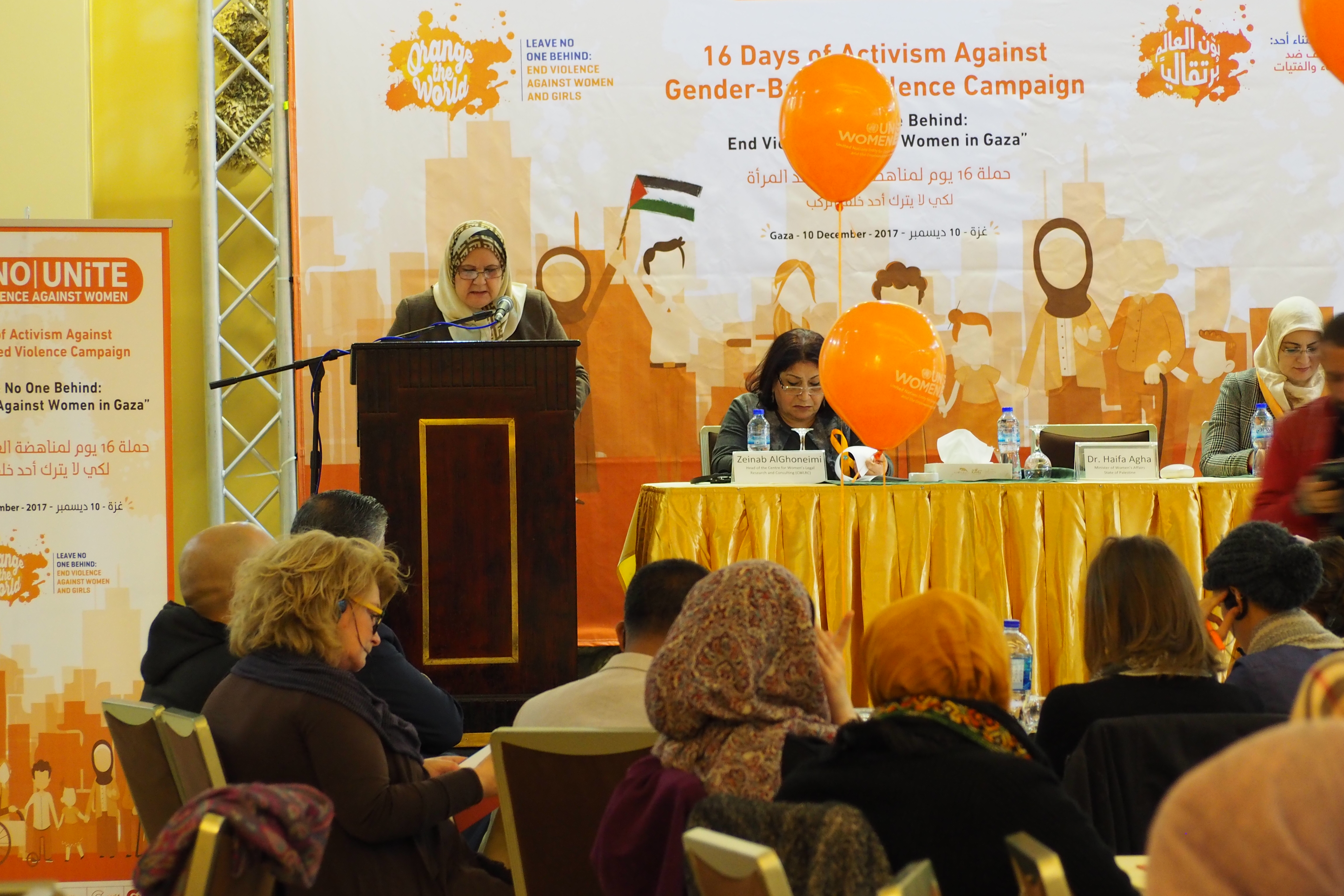 16 Days Campaign Closing Event Takes Place in Gaza Calling for Urgent Attention to the Most Marginalized