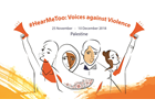 Joint Statement: The UN, EU, and International Development Partners Raise Their Voices against Gender-based Violence in Palestine