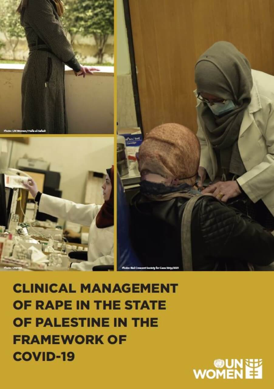 Clinical Management of Rape in the State of Palestine in the Framework of COVID-19