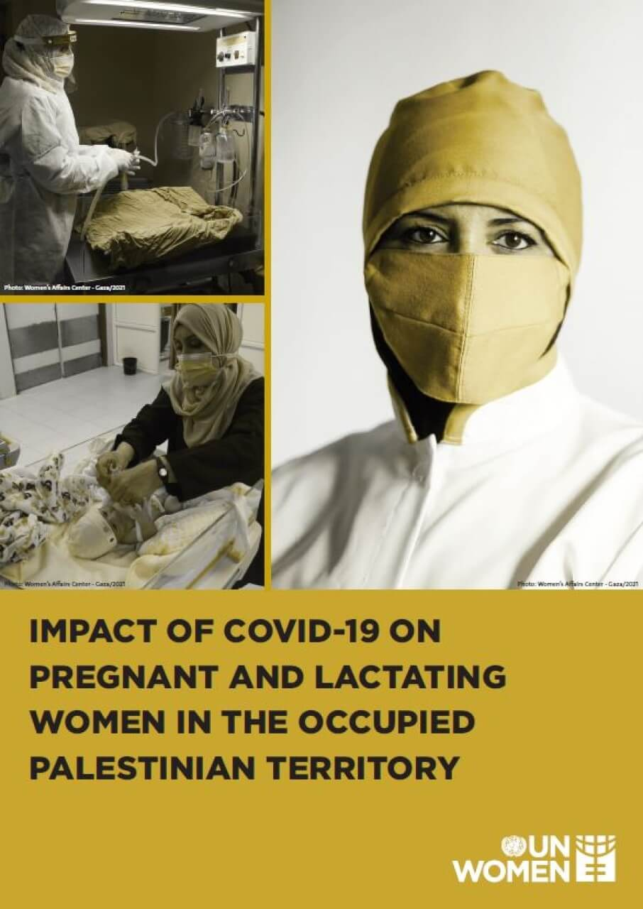 Impact of COVID-19 on pregnant and lactating women in the Occupied Palestinian Territory