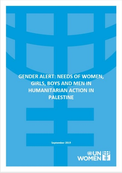 Gender Alert: Needs of Women, Girls, Boys and Men in Humanitarian Action in Palestine