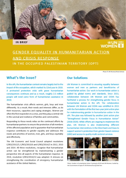Gender Equality in Humanitarian Action and Crisis Response