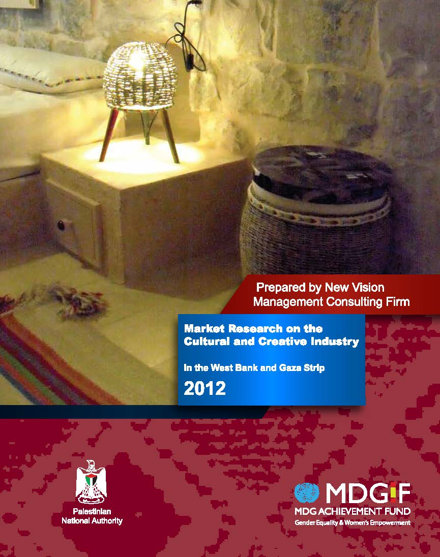 Market Research on the Cultural and Creative Industry in the West Bank and Gaza Strip