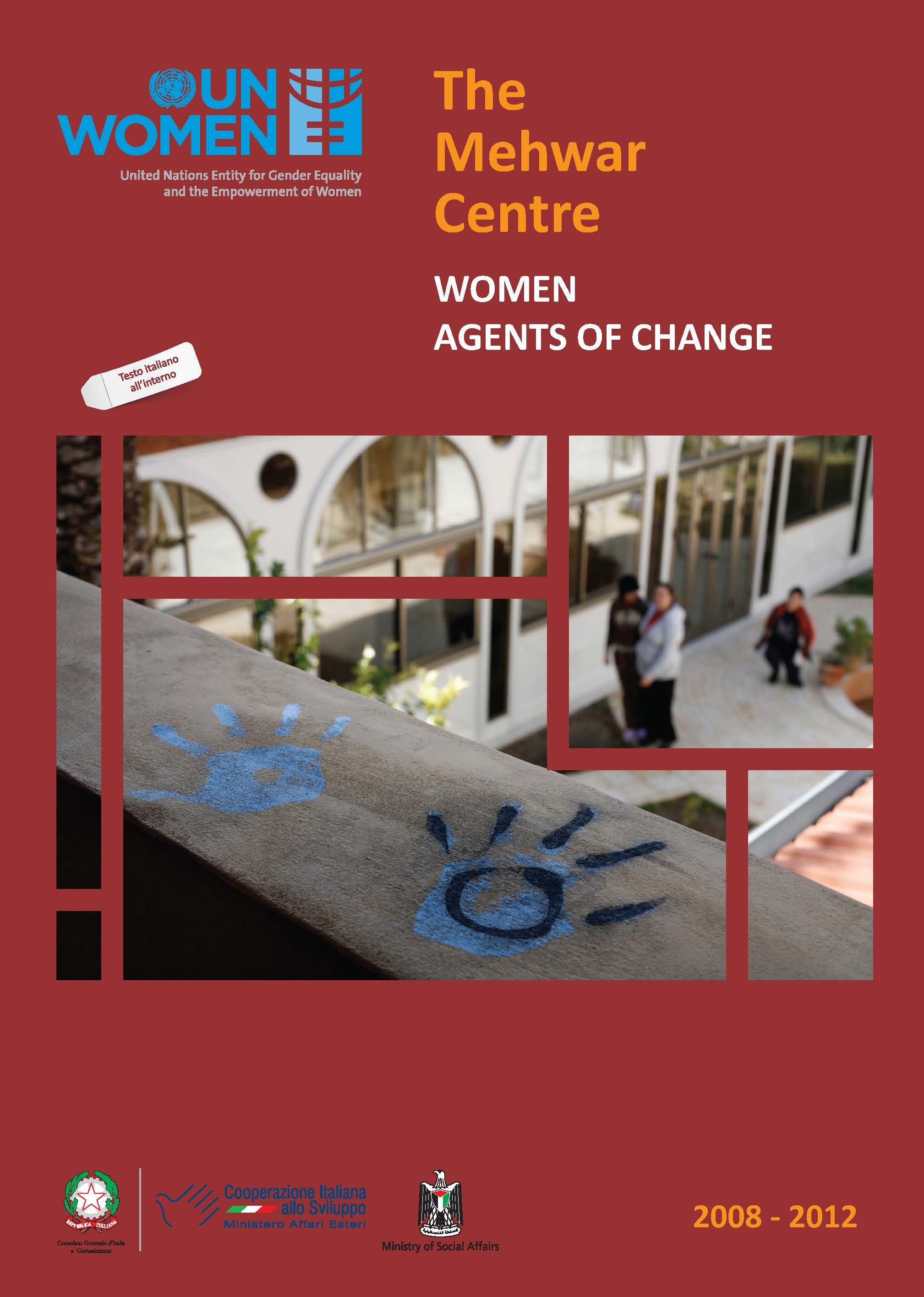 The Mehwar Centre: Women Agents of Change
