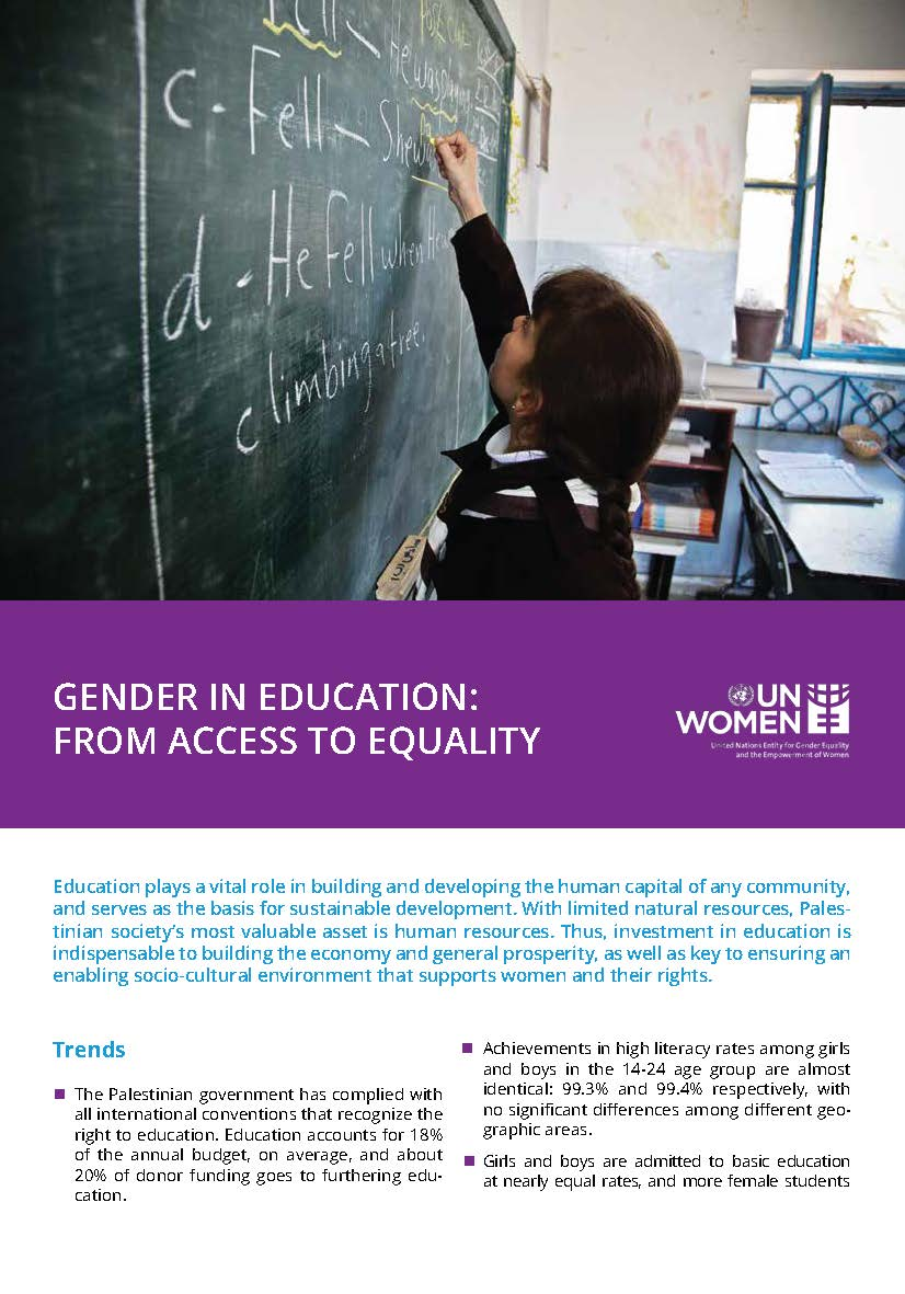 Women and Education: From Access to Equality (Fact Sheet)
