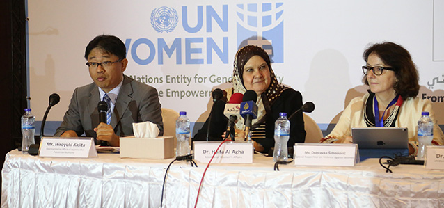 Opening of the first international seminar in Gaza on GBV