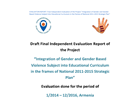 Final Evaluation: Integration of gender and gender-based violence subject into educational curriculum in the frames of National 211-215 Strategic Plan (Armenia)