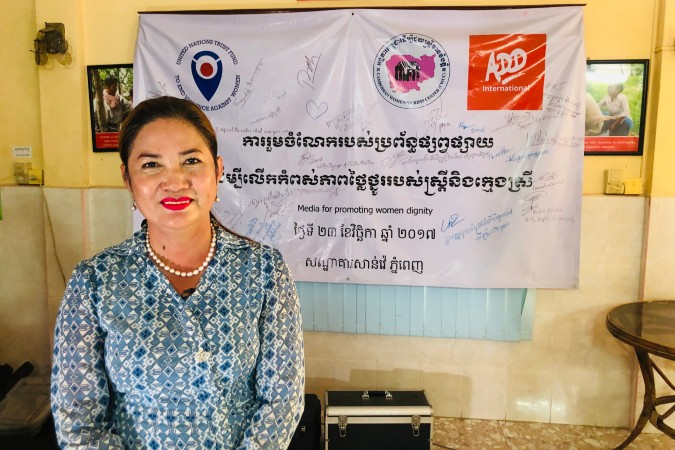 Community volunteer to end violence against women with disabilities. Photo: UN Trust Fund