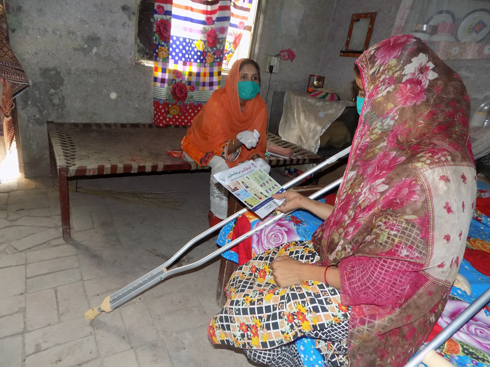 Adapting to reach women and girls living with disabilities in Pakistan