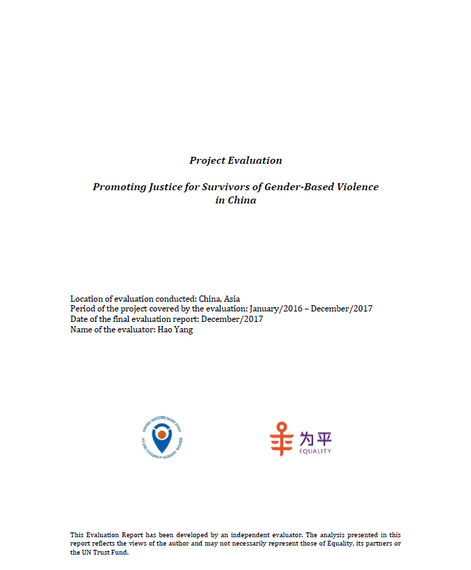 "Final Evaluation: ""Promoting Justice for Survivors of Gender-Based Violence in China"""