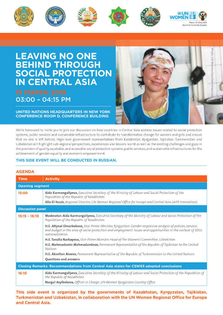 CSW63 side event: Leaving no one behind through social protection in Central Asia flyer (English)