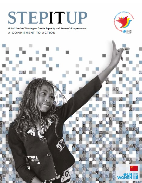 Step it Up: Global Leaders' Meeting on Gender Equality and Women's Empowerment