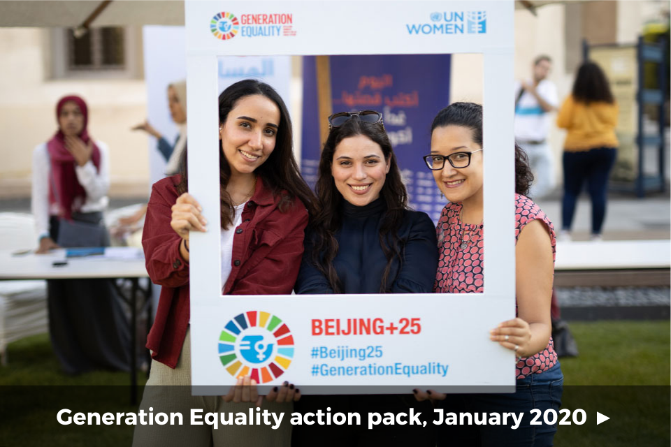 Generation Equality action pack, January 2020