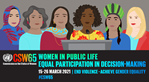 CSW65 - Commission on the Status of Women 2021 - banner
