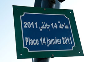 A plaque for Place de 14 janvier, 2011, a plaza in Tunis named after a meeting place during the revolution. Photo: Arne Hoel / World Bank