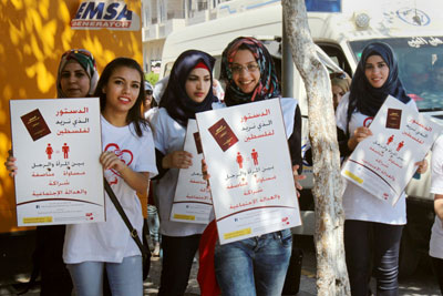 Young Palestinians push for a gender-equal Constitution
